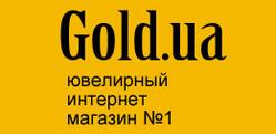 www.gold.ua интернет супермаркет подарков Киев
