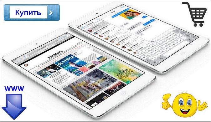 Купить планшет в Киеве дешево