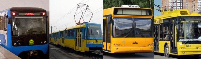 Смотреть онлайн бесплатно прижимание в общественном транспорте фото 424-145