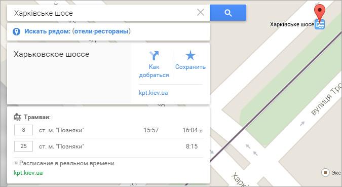 Инструкция карты с GPS данными общественного транспорта Киева №3