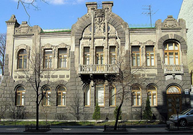 Дом плачущей вдовы Киев
