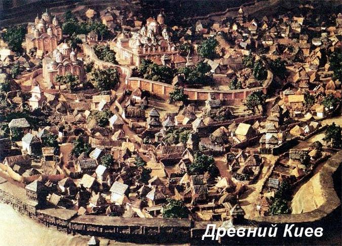 Древний Киев фото