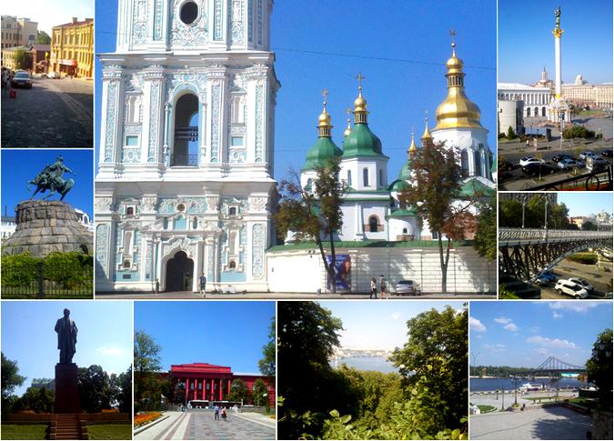 Обзорная экскурсия Киев