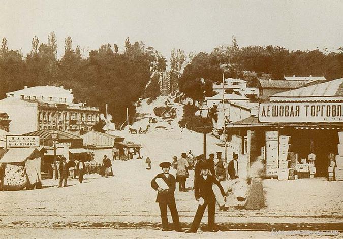 Старый Киев в начале 20 века