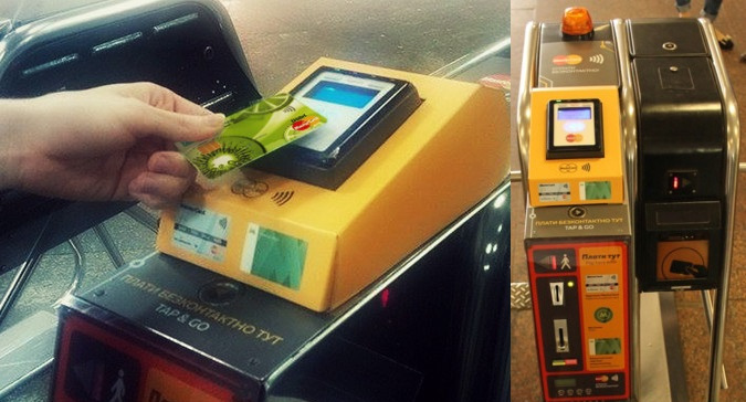 PayPass оплата банковской картой метро Киев