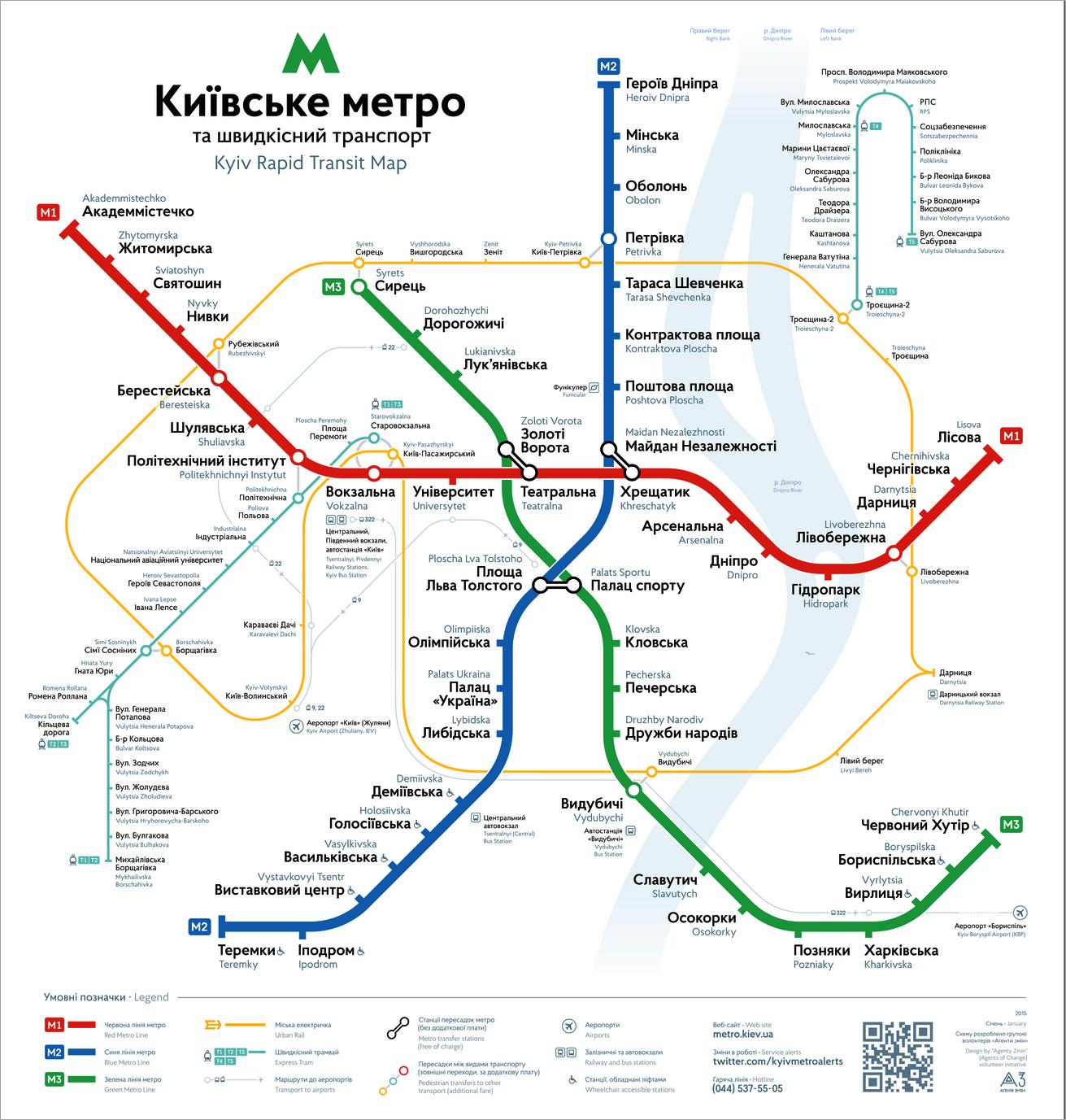 СХЕМА КАРТА МЕТРО КИЕВ