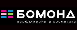 www.Bomond.com.ua - интернет магазин оригинальной парфюмерии, косметики и подарков