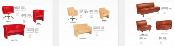 Офисные диваны и кресла Киев