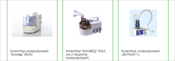 ingalyatory-ultrazvukovye