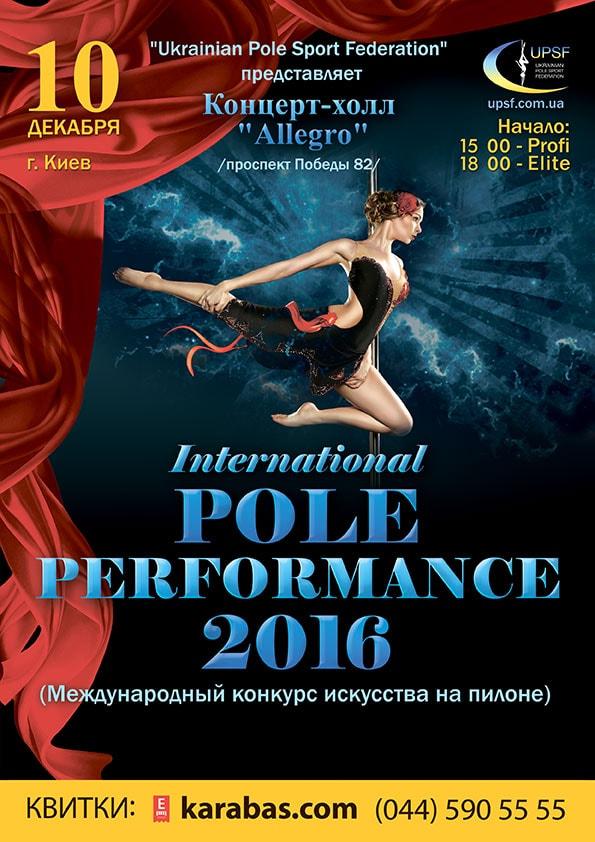 poster_pilon_a4_web-min