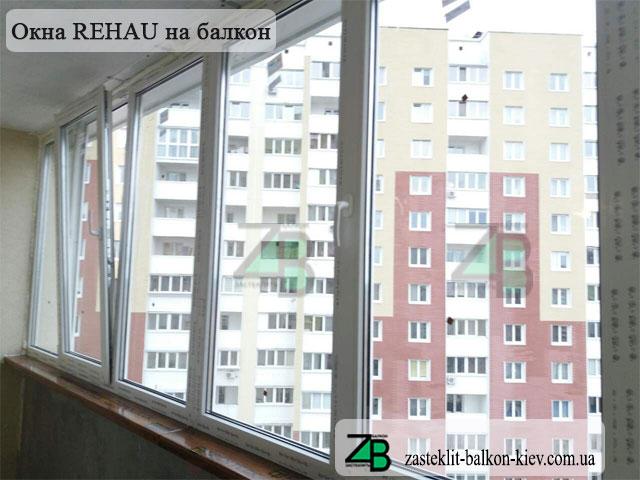 okna-rehau-na-balkon-kiev