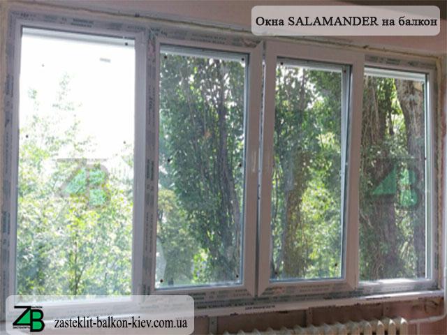 okna-salamander-na-balkon-kieve