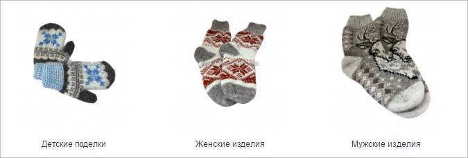 Носки и варежки из шерсти