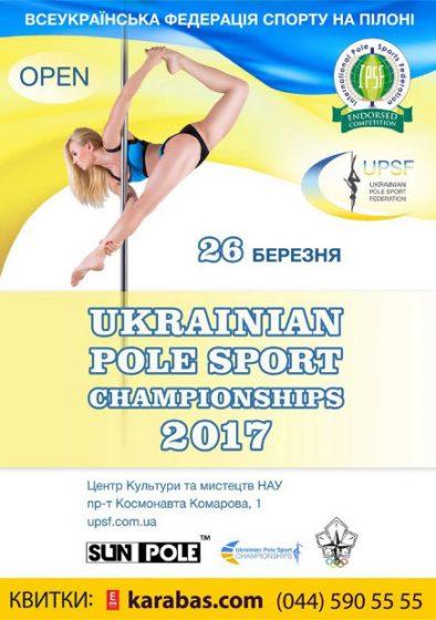 Афиша Ukrainian Pole Sport Championships 2017