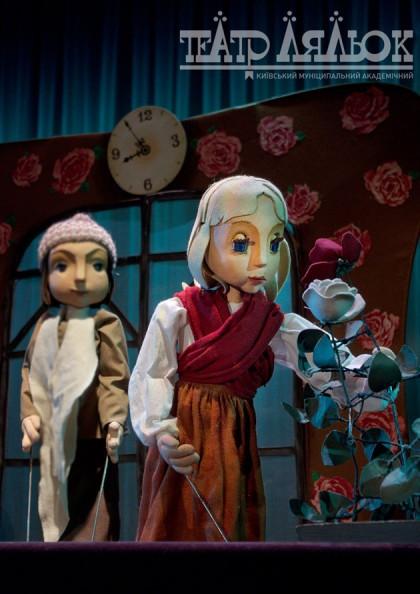 Театр кукол в Киеве Kontramarka.ua