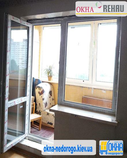 Установка москитных сеток на окна цена москва