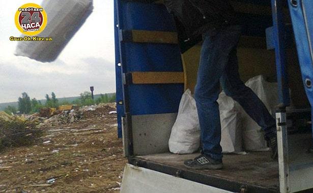Вывоз строительного мусора с грузчиками Киев
