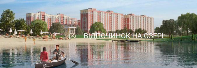 ЖК Покровский Гостомель