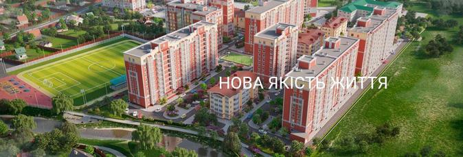 ЖК Покровский отзывы