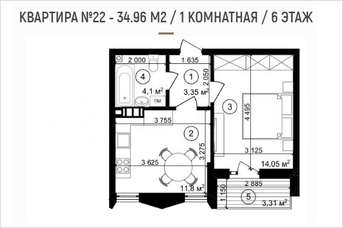 планировка квартиры Struetinsky Residence