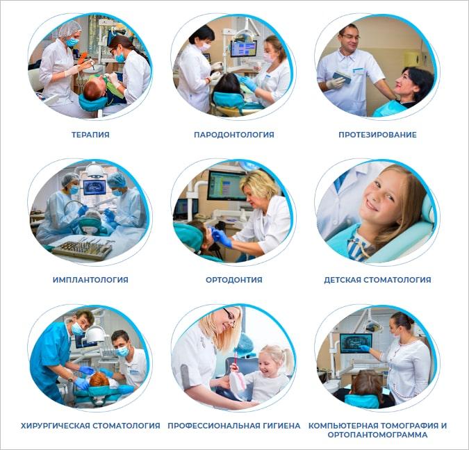 услуги стоматолога киев