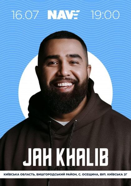Концерт Jah KHalib Киев